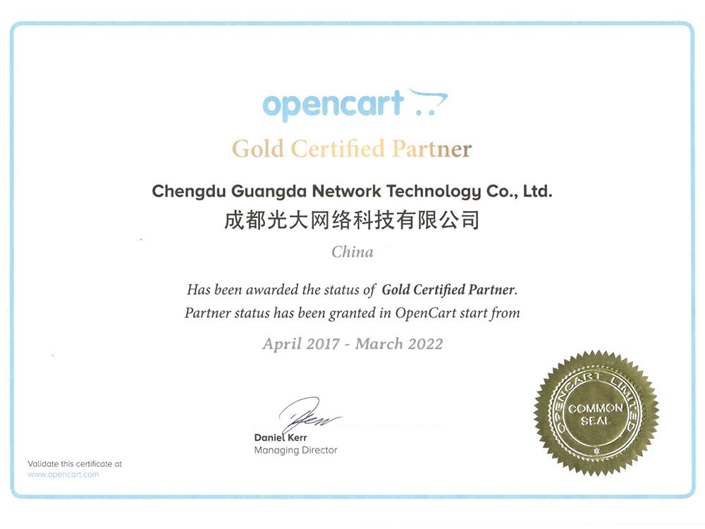 我们获取 OpenCart 官方香港总部官方认证合作伙伴证书!