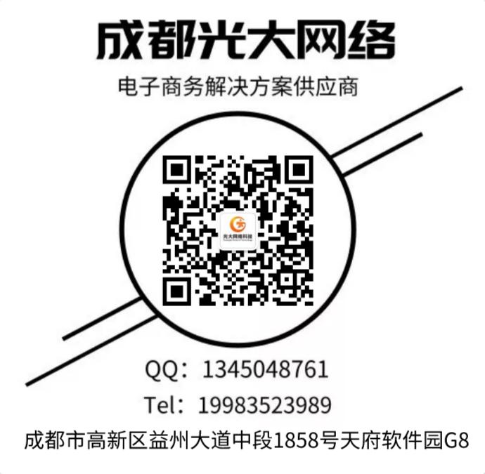 微信图片_20200813165956.png