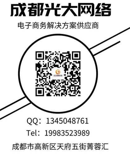 7f115c9e91ac50c8e8b12815d636322e_副本.jpg